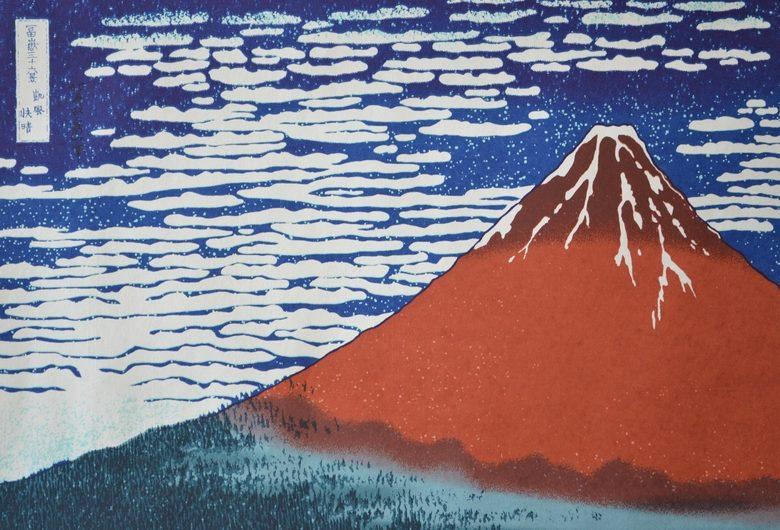 LES ARTS DU JAPON_7