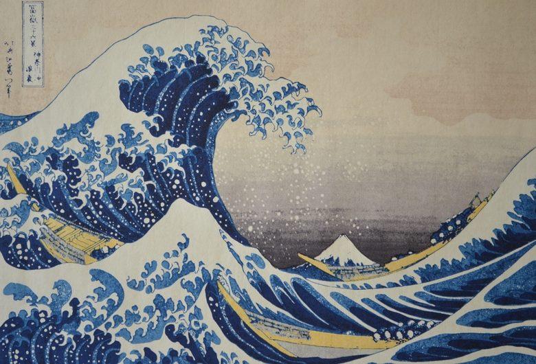 LES ARTS DU JAPON_2